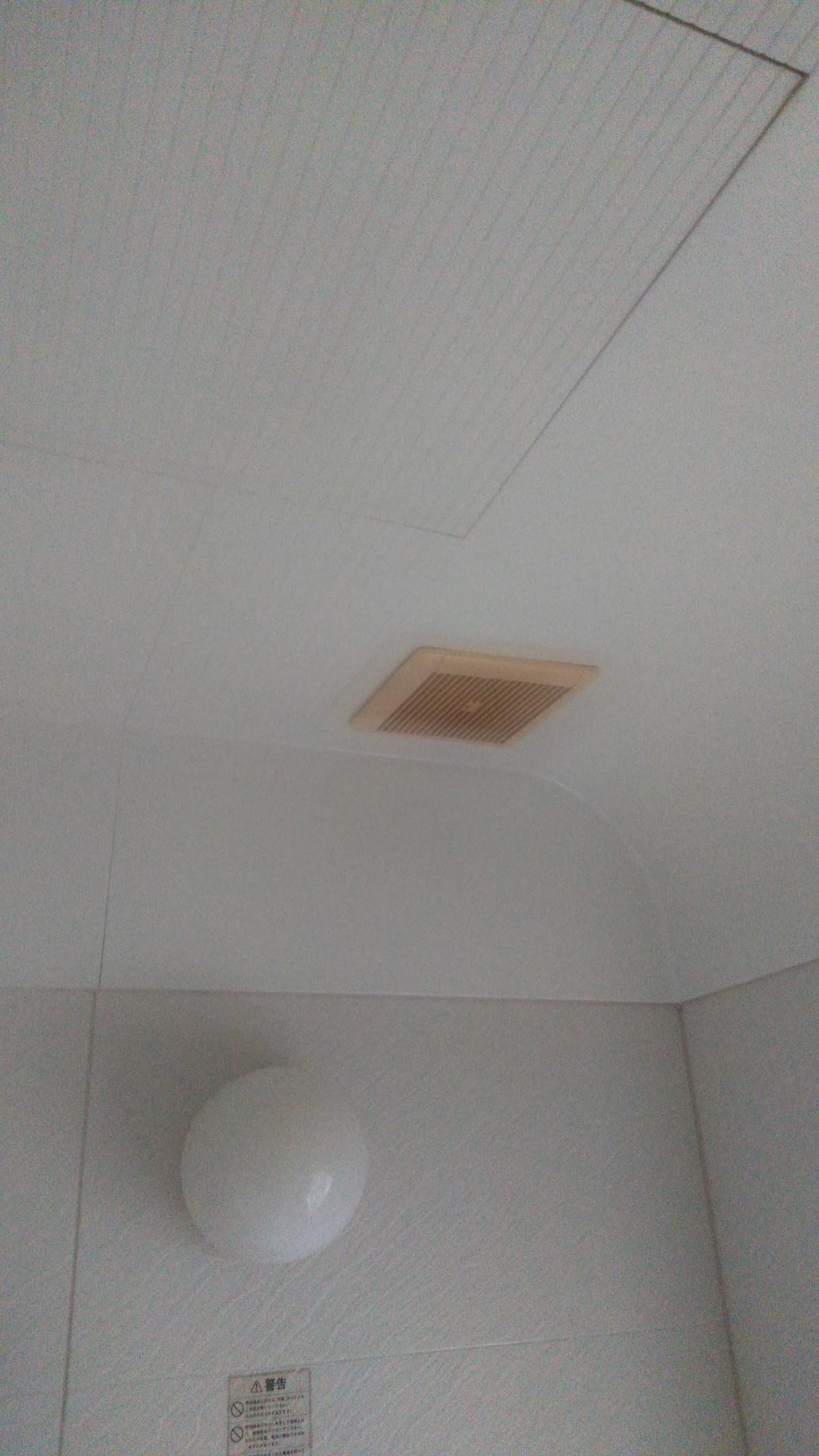 お風呂の天井の黒いカビを何とかしてほしい!After