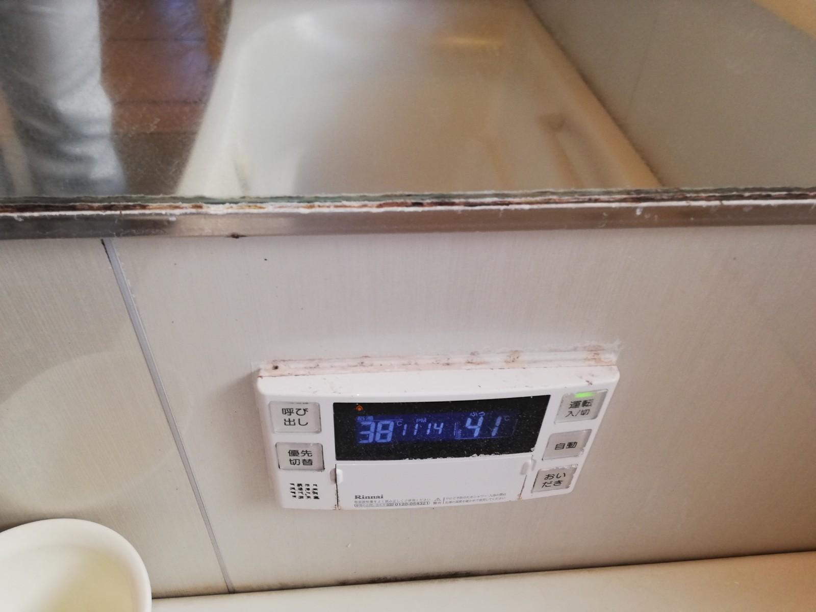 お風呂のゴムパッキンの汚れってキレイになるの?Before